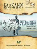 Balkani 6_Cover