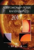 coritsa calendar_big