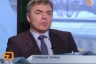 Министър Сергей Игнатов за реформата в БАН!